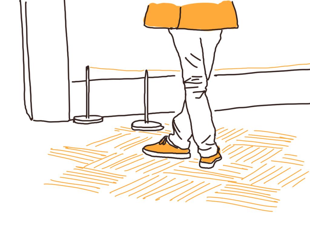 Dessin des jambes tournicotées de Palpat